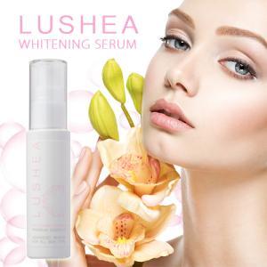ルシェア ホワイトニングセラム(LUSHEA WHITENING SERUM) and-viii