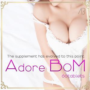 送料無料/アドールボム(Adore Bom)/バストケアサプリメント and-viii