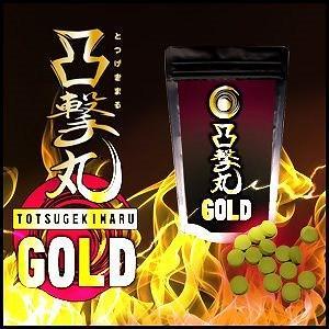 凸撃丸GOLD(トツゲキマルゴールド)|and-viii