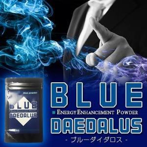 Blue Daedalus(ブルーダイダロス)|and-viii