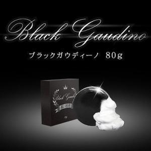 Black Gaudino(ブラックガウディーノ)|and-viii