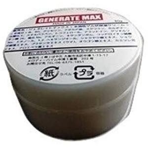 GENERATE MAX(ジェネレイト マックス)|and-viii
