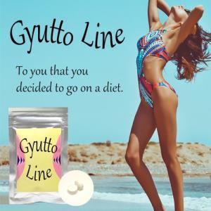 送料無料/ダイエットサプリ/健康食品 [Gyutto Line(ギュットライン)] - 1pack (約30日分) and-viii