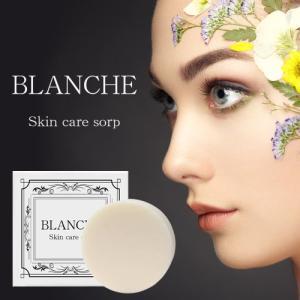 Blanche (ブランシュ) and-viii