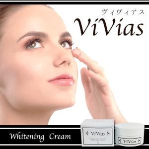 ViVias(ヴィヴィアス) and-viii