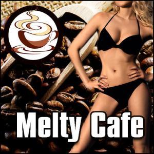 送料無料/ダイエット/ダイエットコーヒー/ダイエット方法/珈琲 [MeltyCafe(メルティカフェ)] - 1pack (約30日分) and-viii