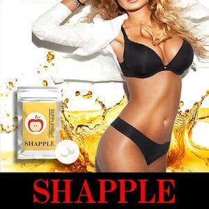送料無料/ダイエット/ダイエットサプリ/ダイエット方法/サプリ/健康食品/正月太り/肥満 [SHAPPLE(シェイプル)] - 1pack (約30日分) and-viii