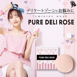 PURE DELI ROSE(ピュアデリローズ) and-viii