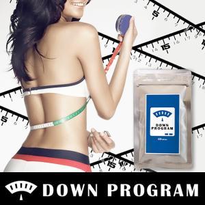 DOWN PROGRAM(ダウンプログラム)/ダイエットサプリメント ダイエット食品 and-viii