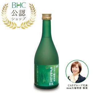 ドクター酵素原液キダチアロエDX 500ml