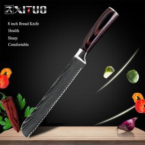 XITUO パン切包丁 刃渡り20.5cm 7CR17 ks20030601