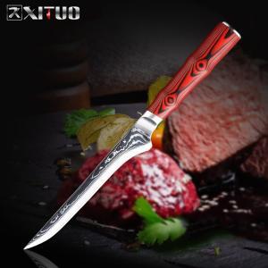 XITUO 骨スキ包丁  刃渡り 14cm VG10 ks20062206