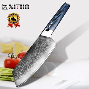 XITUO 菜切り包丁 刃渡り 19.3cm VG10  ks20062402