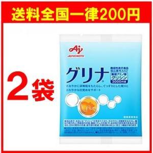 ・グリシン、クエン酸、香料 ・エネルギー12.4kcal、たんぱく質3g、脂質0g、 炭水化物0.1...