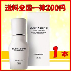 濃密育毛剤 ブブカ BUBKA ZERO 120ml 医薬部外品 送料全国一律200円の商品画像 ナビ