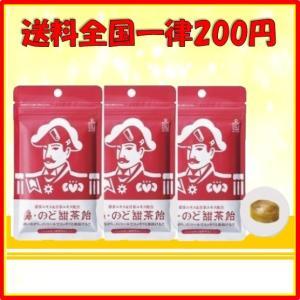 森下仁丹 鼻・のど甜茶飴 38g 約17粒 のど飴 3袋セット ノンシュガー 送料全国一律200円