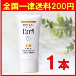 花王 キュレル UVエッセンス SPF30 50g curel