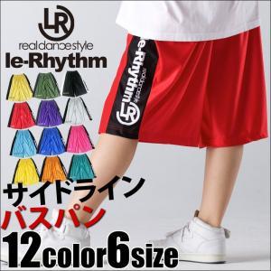 フィットネスウェア レディース メンズ ユニセックス ダンスウェア ダンスパンツ ★新入荷/le-Rhythm リアリズム  バスパン バスケットパンツ|andastnd