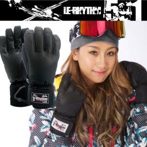 スノーボード  メンズ レディース グローブ スノボ スキー 2015-16  リアリズム|andastnd