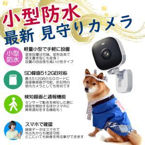防犯カメラ 400万画素 ワイヤレス 屋外  監視カメラ Wi-Fi  ネットワークカメラ バレット  WiFi  av-ipcam835ir mipc|andavision