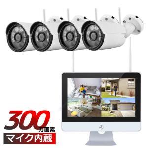 【予約販売】防犯カメラ ワイヤレス 監視カメラ レコーダーセ...