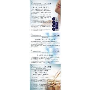 ヤフーランキング第1位 男の老け顔対策に。「1本で完了」の新エイジングケア。プレミアムフェイスエッセンスアクアモイス。「メンズ化粧水 メンズ化粧品」|andbeauty|11