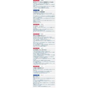 ヤフーランキング第1位 男の老け顔対策に。「1本で完了」の新エイジングケア。プレミアムフェイスエッセンスアクアモイス。「メンズ化粧水 メンズ化粧品」|andbeauty|15