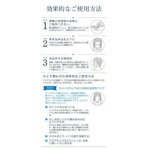ヤフーランキング第1位 男の老け顔対策に。「1本で完了」の新エイジングケア。プレミアムフェイスエッセンスアクアモイス。「メンズ化粧水 メンズ化粧品」|andbeauty|17