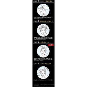 ヤフーランキング第1位 頭皮・毛髪のお悩みに!頭皮を目覚めさせる、新発想のスカルプシャンプー!プレミアムブラックシャンプー 。「スカルプシャンプー」|andbeauty|14