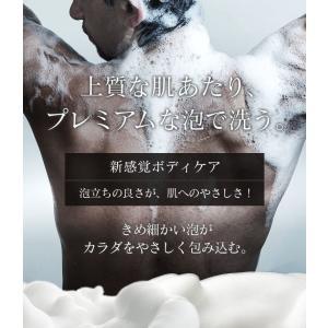 男の乾燥肌対策に!上質な肌あたり、プレミアムな泡で洗う。 プレミアムボディータオル ザ・ホイップ|andbeauty|02