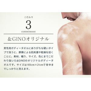 男の乾燥肌対策に!上質な肌あたり、プレミアムな泡で洗う。 プレミアムボディータオル ザ・ホイップ|andbeauty|11