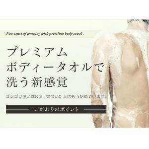 男の乾燥肌対策に!上質な肌あたり、プレミアムな泡で洗う。 プレミアムボディータオル ザ・ホイップ|andbeauty|08