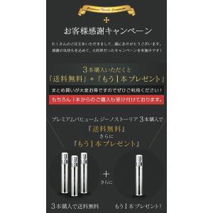 ヤフーランキング第1位 思わず女性が振り向いてしまう香り!メンズ香水ならプレミアムパヒューム ジーノストーリア。「メンズ香水 男性香水」 andbeauty 19
