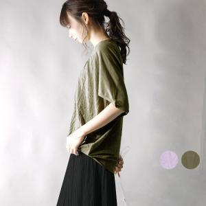 ドルマンスリーブ/半袖Tシャツ/カットソー/ゆるカジ/重ね着...