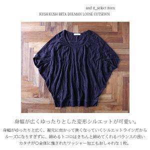 ドルマンスリーブ 半袖Tシャツ カットソー ゆるカジ 重ね着 トップス andit 12