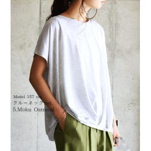 半袖カットソー/Tシャツ/トップス/ボーダー柄/無地/裾タック/レディース|andit|12