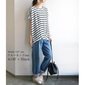 半袖カットソー/Tシャツ/トップス/ボーダー柄/無地/裾タック/レディース|andit|19