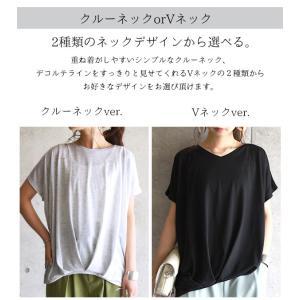 半袖カットソー/Tシャツ/トップス/ボーダー柄/無地/裾タック/レディース|andit|05