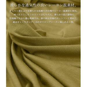 半袖カットソー/Tシャツ/トップス/ボーダー柄/無地/裾タック/レディース|andit|06