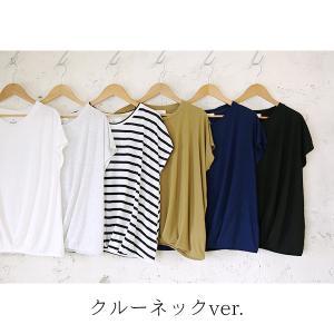 半袖カットソー/Tシャツ/トップス/ボーダー柄/無地/裾タック/レディース|andit|07