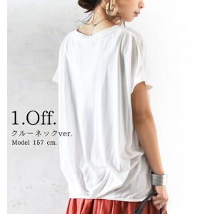 半袖カットソー/Tシャツ/トップス/ボーダー柄/無地/裾タック/レディース|andit|09