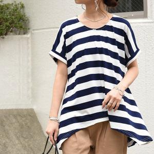 tシャツ レディース 半袖 白 黒 春 夏 カットソー 冷感 20代 30代 40代 無地 ボーダー ワイド 体型カバー ゆったり おしゃれの画像