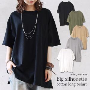 カットソー Tシャツ 半袖 大きめサイズ コットン トップス シンプル レディース|andit