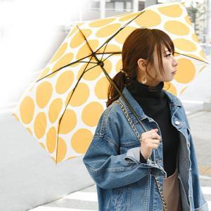 傘 折り畳み傘 アンブレラ ドット 水玉 雨具 ポイント消化 レイングッズ おしゃれ レディース|アンドイット and it レディース