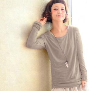 カットソー 長袖 レディース トップス Tシャツ シンプル シンプル ロング丈 日本製|andit