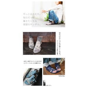 サンダル レディース ぺたんこ靴 大きいサイズ グラディエーターサンダル レディース|andit|19