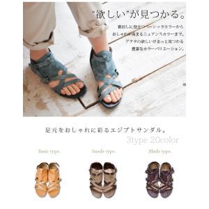サンダル レディース ぺたんこ靴 大きいサイズ グラディエーターサンダル レディース|andit|06