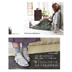 サンダル レディース ぺたんこ靴 大きいサイズ グラディエーターサンダル レディース|andit|07