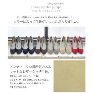走れるパンプス パンプス ぺたんこシューズ フラットシューズ レディース 靴|andit|18