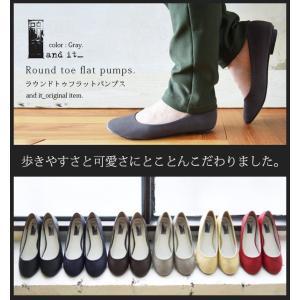 走れるパンプス パンプス ぺたんこシューズ フラットシューズ レディース 靴|andit|05